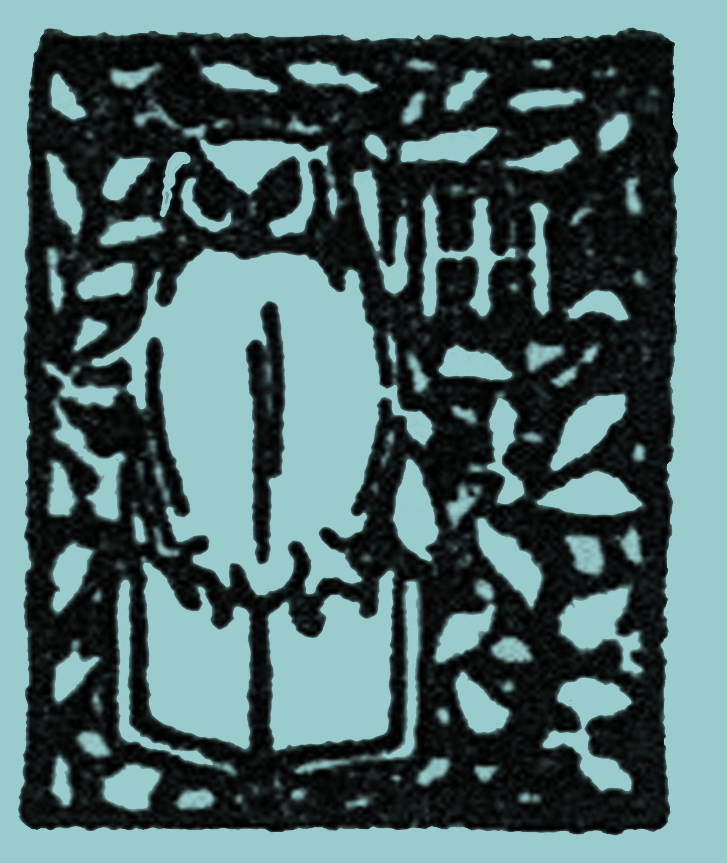 Engraving of the woodcut of the printer's logo for Henry Holt, showing an owl perched on an open book, the letter H H are in the background.
